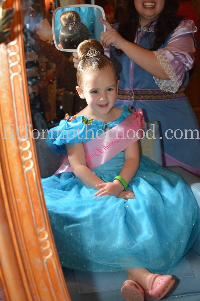 bippity isabella mirror 2